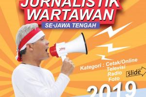 Lomba Jurnalistik Wartawan Jateng Kembali Digelar, Hadiah Lebih Menarik